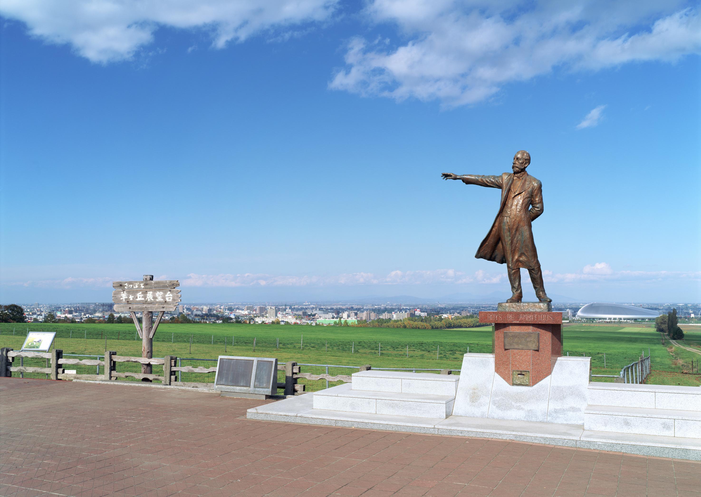 北海道「観光税」検討へ 外国客向け環境整備に