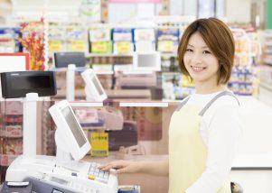 消費税軽減税率