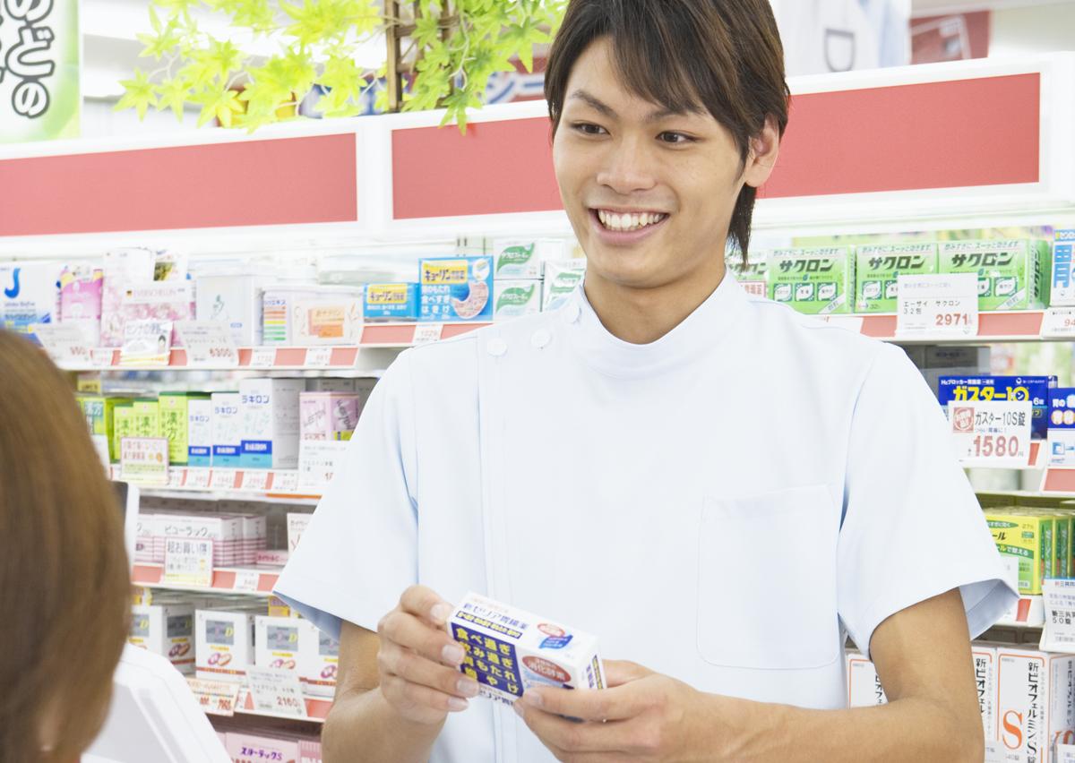 セルフメディケーション税制とは?市販薬も医療費控除の対象に!