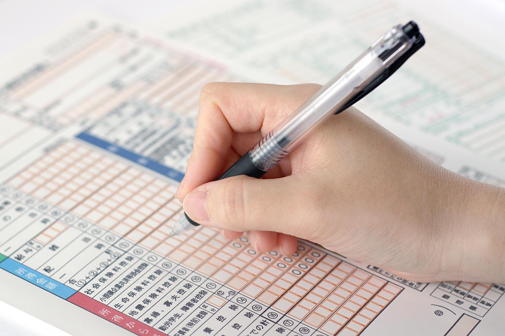 【税制改正】個人が株式や土地・建物等を譲渡した場合