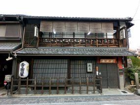 寺田屋旅館