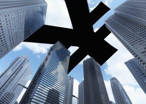 移転価格税制