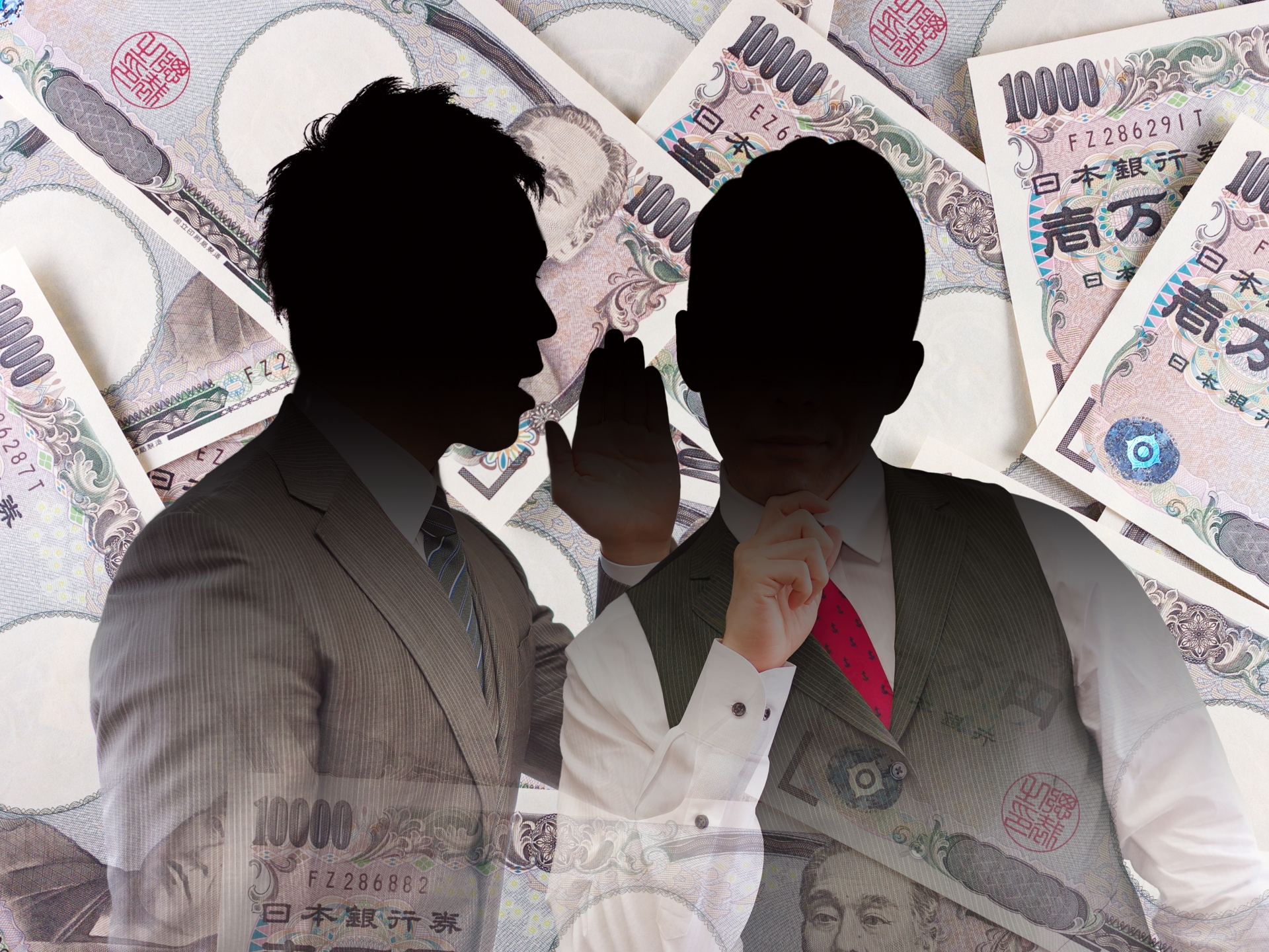 還付金詐取の疑いで税務署職員を告発