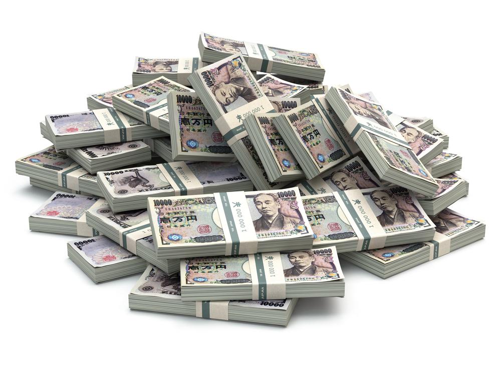 国税滞納額、18年連続減少 ピーク時の3割に