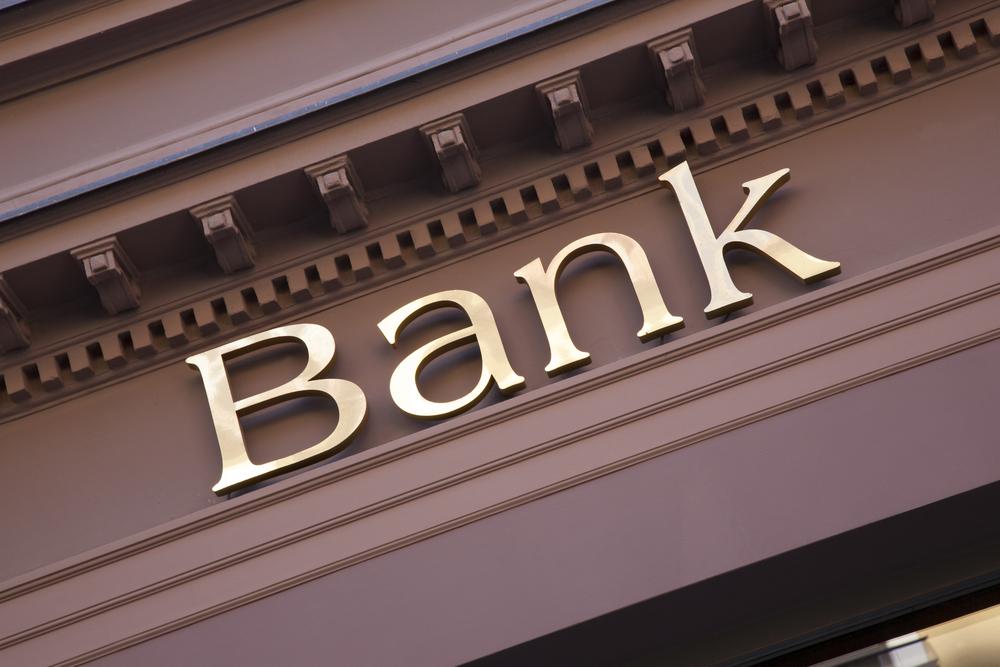 金融庁、本業不振の地銀検査へ 経営改革促進、再編判断も?