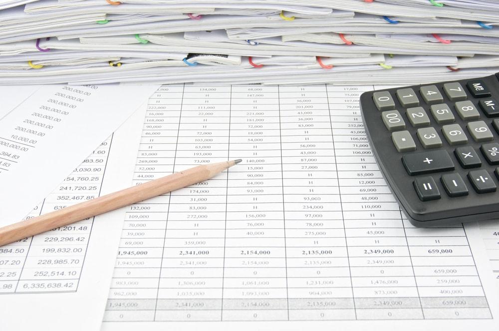 国税庁、年末調整の各種様式を公表 令和元年分