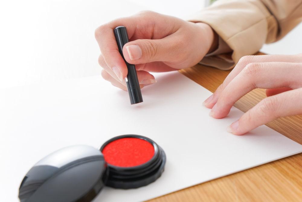 鑑定評価書への押印廃止に係る対応について