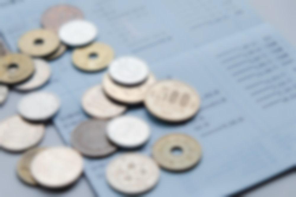 令和2年度分の預貯金通帳等に係る印紙税一括納付の手続について