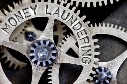 マネーロンダリング対策 金融庁 日銀と連携し金融機関を検査へ